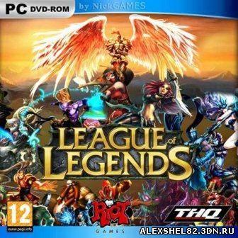 Скачать игру legend of legends с официального сайта