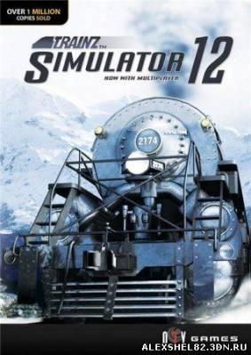 Скачать бесплатно игру trainz simulator 2016